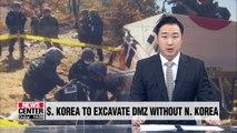 S. Korea to start excavating war remains on April 1 without N. Korea