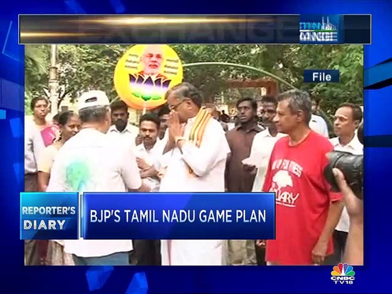 Checkout BJP's Tamil Nadu strategy