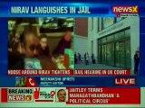 Nirav Modi Bail Plea Hearing for extradition case In London: Bail or Jail for Nirav Modi?