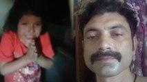 बेटी पर हैवानियत कर पत्नी को भेजता था वीडियो, महिला ने फेसबुक पर शेयर की पति की करतूत