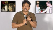 Ram Gopal Varma Press Meet On Lakshmi's NTR || RGV || Rakesh Reddy || Filmibeat Telugu