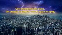 Ομιλία του Θεού | Όσοι αποτελούνται από σάρκα, δεν μπορούν να ξεφύγουν από την ημέρα της οργής