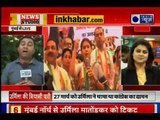 Congress Urmila Matondkar to contest Lok Sabha elections from Mumbai North, उर्मिला मातोंडकर
