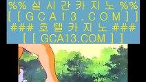 실시간중계바카라 ⛷ 솔레이어 리조트     https://hasjinju.tumblr.com   솔레이어카지노 || 솔레이어 리조트 ⛷ 실시간중계바카라