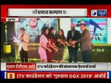 ITV Foundation Samaj Kalyan Awards 2019; Award & Empanelment | Exclusive