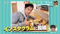 Nathan Chen ネイサン・チェンに京都ラーメンのおもてなし・王者が語る世界選手権の裏側