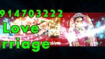 Family Problem Australia_() 91 9914703222 () lOvE MaRrIaGe SpEcIaLiSt BaBa Ji, in Haryana