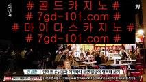 ✅바둑이1위✅    클락 호텔      https://www.hasjinju.com  클락카지노 - 마카티카지노 - 태국카지노    ✅바둑이1위✅