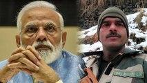 PM Modi के खिलाफ Varanasi से Election लड़ेंगे BSF से बर्खास्त जवान Tej Bahadur | वनइंडिया हिंदी
