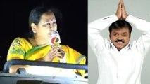 Premalatha vijayakanth speech: சி.பி.ராதாகிருஷ்ணனுக்கு ஆதரவாக பிரேமலதா விஜயகாந்த் பிரச்சாரம்- வீடியோ