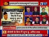 Farooq Abdullah questions PM Narendra Modi on Pulwama attack,पुलवामा हमले पर फारूख अब्दुल्ला के सवाल