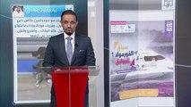 الأمير سعود بن نايف أمير المنطقة الشرقية يتحدث عن الجولة الإستعراضية و يؤكد أن السلامة أولًا