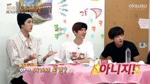 Travel The World on EXO's Ladder S2 E20