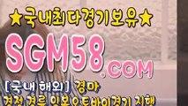 경마총판모집 ♧ ∬ SGM 58. 시오엠 ∬ ζ