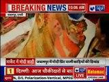 Madhya Pradesh, Jabalpur: PM Narendra Modi, Surgical Strike, IAF Strike Balakot Printed Sarees