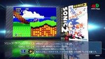 Mega Drive Mini - Premier lineup Japon