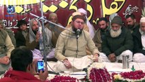 Best Heart Touching HD Tilawat Pakistani Qari Listen Must Youtube By Tajammal Arain