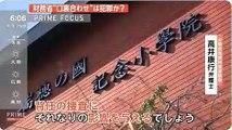 2018年4月9日『プライムニュースイブニング』 高井康行弁護士
