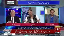 Why Do PTI Ignores CM Sindh When PM Visits Sindh.. Fawad Response