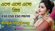 BENGALI OLD SONGESO ESO ESO PRIYO , ,  Bengali Adhunik Romantic Old Dj Songs , ,  DJ SP production