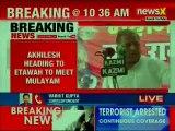 Lok Sabha Elections 2019: Mulayam Singh Yadav To File Nomination From Mainpuri Constituency