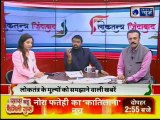 No Congress AAP Alliance in Delhi; Mulayam Singh Yadav files nomination, Lok Sabha Elections 2019