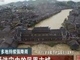 Inundaciones en el suroeste de China tras las lluvias torrenciales