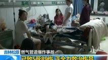 Cinco personas mueren y 89 resultan heridas en la explosión de un gasoducto en China