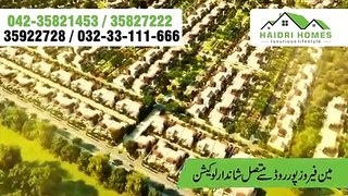 Haidery Homes Luxury Housing Scheme Lahore Paksitan