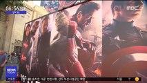 [투데이 연예톡톡] '어벤져스: 엔드게임', 오는 24일 개봉