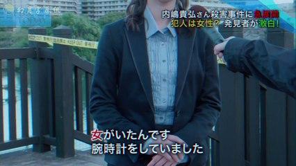 Silent Voice 行動心理搜查官楯岡繪麻 第6集