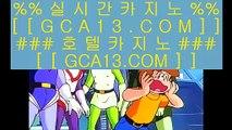 실시간 아바타 게임     카지노사이트주소 바카라사이트 【鷺 instagram.com/hasjinju_com 鷺】 카지노사이트주소 바카라필승법    실시간 아바타 게임
