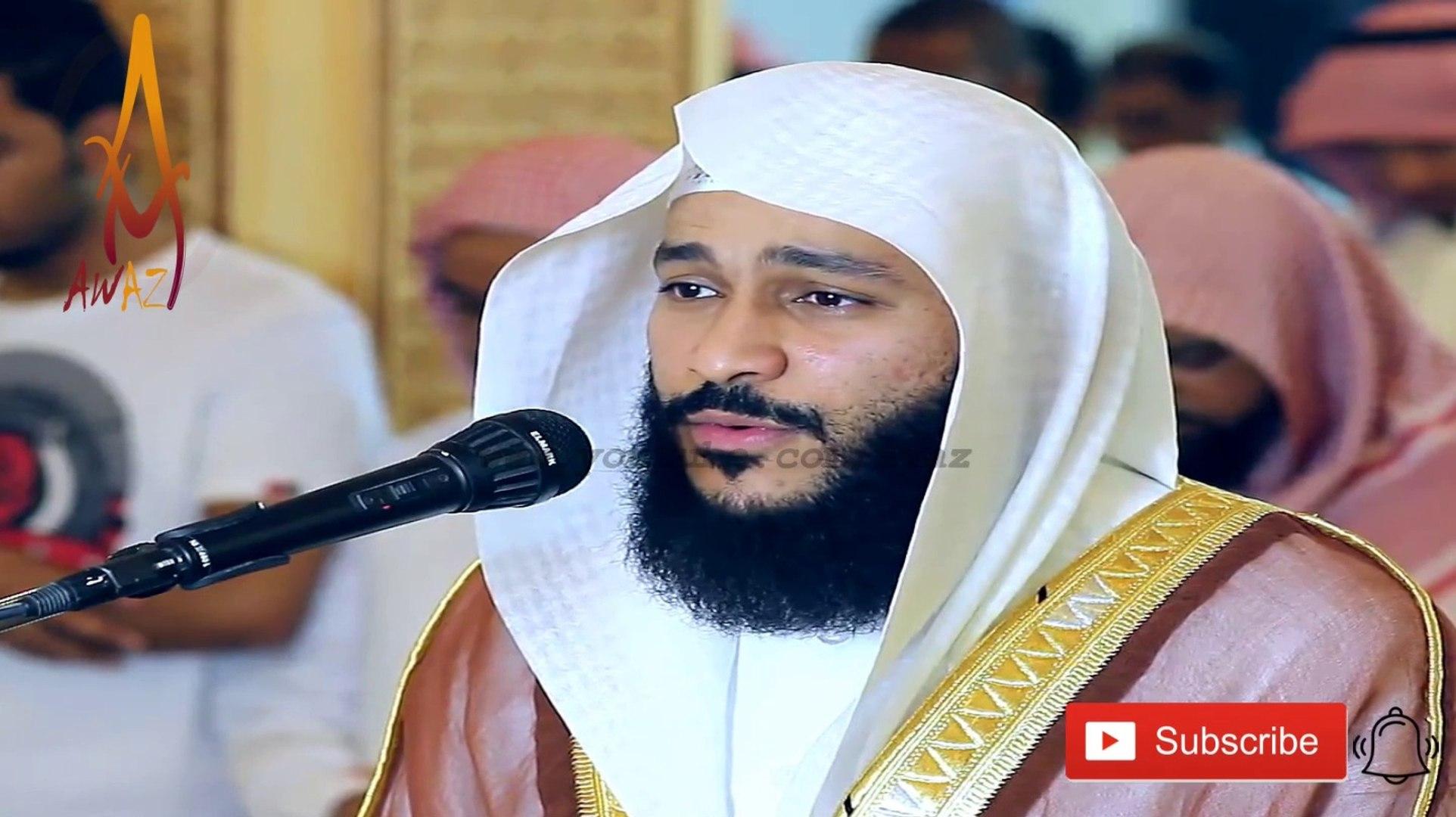 Best Quran Recitation in the World | Emotional Recitation | Heart Soothing  by Sheikh Abdur Rahman Al Ossi || AWAZ