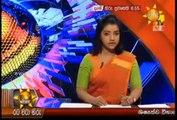 Hiru 7 O' Clock Sinhala News - 02nd April 2019