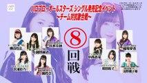 Disc 1 [2019.03.27] Hello Pro All Stars Single Hatsubai Kinen Event ~Team Taikou Uta Gassen~