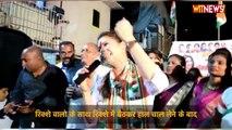 अभिनेत्री उर्मिला मातोंडकर चुनाव प्रचार के दौरान बच्चो के साथ मिल गाया गाना