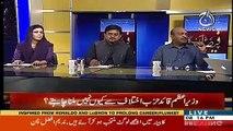 Mein Imran Khan Mein Ahsas Dekhta Hon,Mein Dekhata Hon Uska Dil Karta Hai Kay Deliver Karay Qoum Kay Halaat ...-Nadeem Afzal Chan