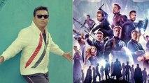 Avengers Endgame movie special look; Avengers Endgame film trailer review एवेंजर्स एंडगेम ट्रेलर