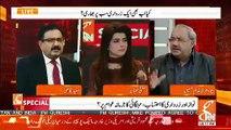 Kia Nawaz Sharif Ki Medical Reports Ko Temper Kia Gaya Tha.. Chaudhary Ghulam Hussain Gives Breaking