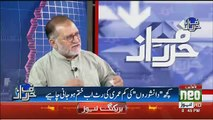 Orya Maqbool Jaan Response On 2 Girls Converting To Islam And Their Medical Reports..
