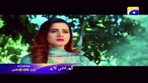 Sad Pakistani Drama WhatsApp Status OST Song - video dailymotion
