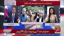 Shah Mehmood Aur Jahangir Tareen Ke Jhagre Ki Waja Kya ? Rauf Klasra Response