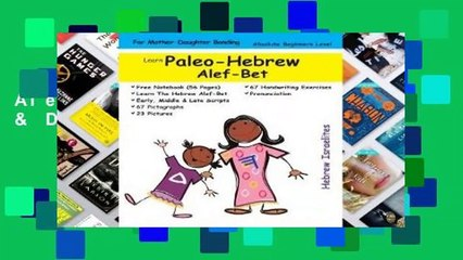 Paleo Hebrew Resource | Learn About, Share and Discuss Paleo Hebrew
