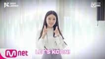 [#KCON2019JAPAN] こんにちは!#CHUNGHA