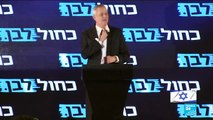 Israeli political parties seek to integrate former generals into their ranks