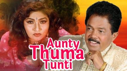 Aunty Tumba Thunty 2008: Full Kannada Movie