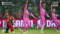 IPL 2019: Rajasthan Royals defeated Royal Challengers Bangalore in Jaipur