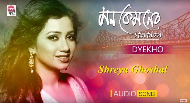 Dyekho   Mon Kemoner Station   Audio Song   Shreya Ghoshal