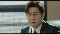 [The banker] EP06,be subject to probation,더 뱅커 20190403