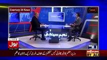 Sami Ibrahim Badly Crticising Najam Sethi For Talking On Imran Khan's Personal Life.